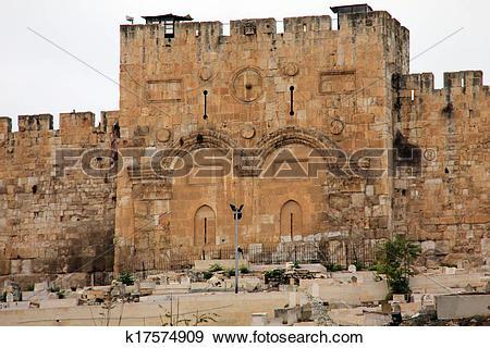 Stock Photograph of Golden Gate. Jerusalem, Israel. k17574909.