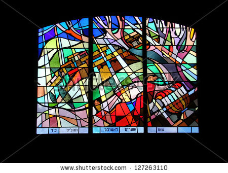 Hebrew Stain Glass Stock Photos, Royalty.