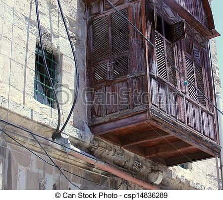 Pictures of Wooden bay window. Jerusalem.