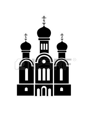 Jesuit Church Stock Vector Illustration And Royalty Free Jesuit.