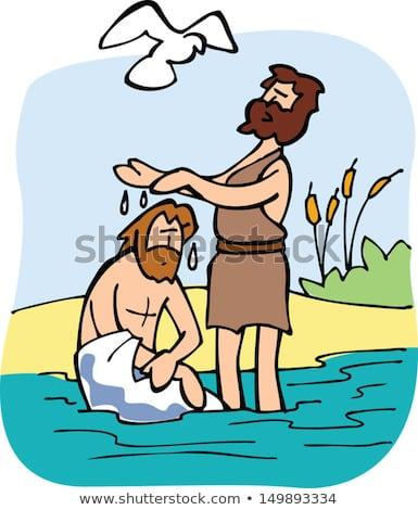 Free clipart jesus baptism 4 » Clipart Station.
