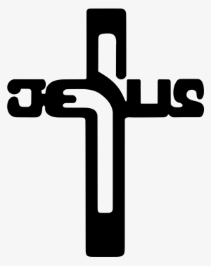 Jesus Cross Png PNG Images.