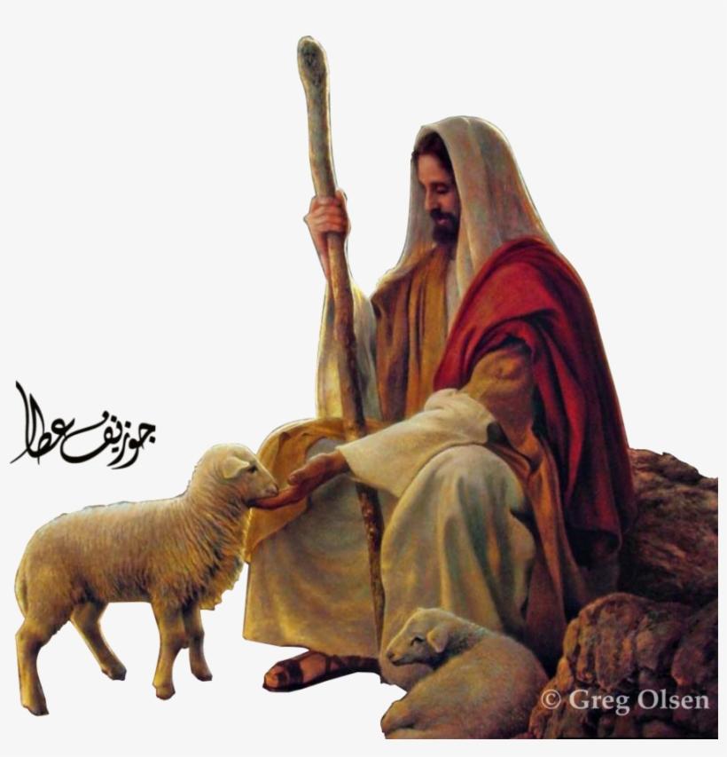 Image Free Stock Jesus Good Shepherd Clipart.