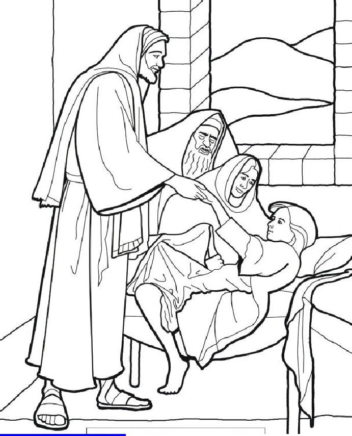 jesus healing sick.