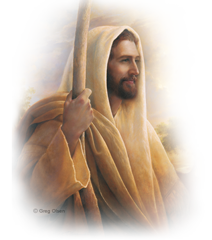 High Resolution Jesus Png Icon #36084.