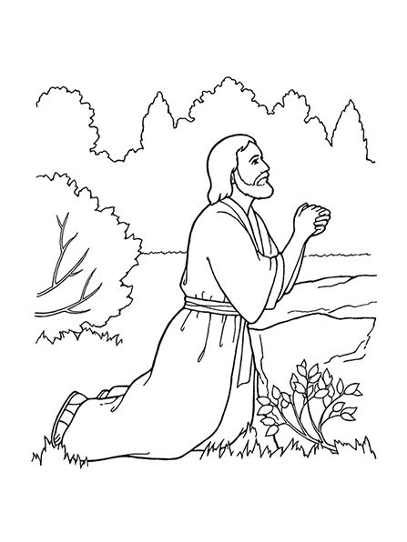 Jesus praying in the garden clipart.