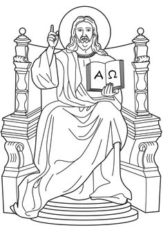 Jesus The King Clipart.