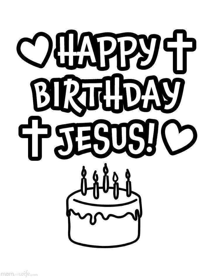 Jesus Makes Me Happy Clipart.