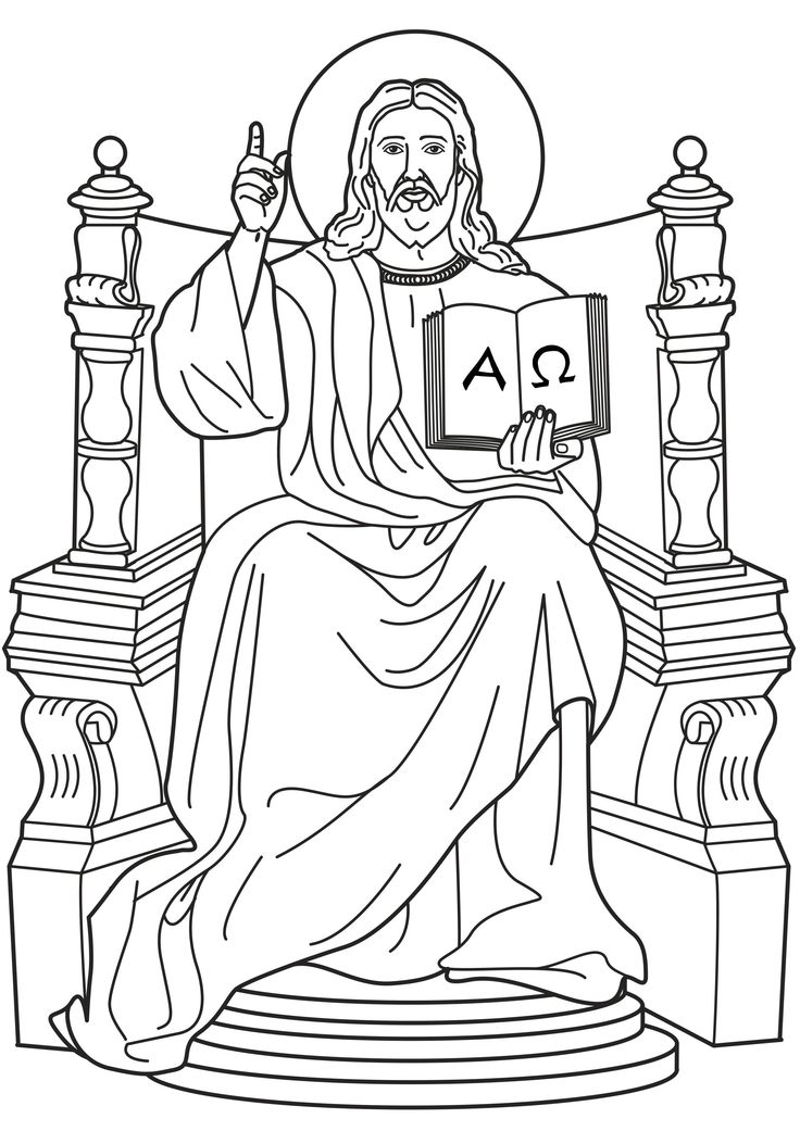 Jesus As King On Throne Clipart.