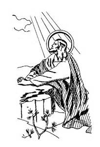 Back Jesus Praying In The Garden Clip Art, Prayer.
