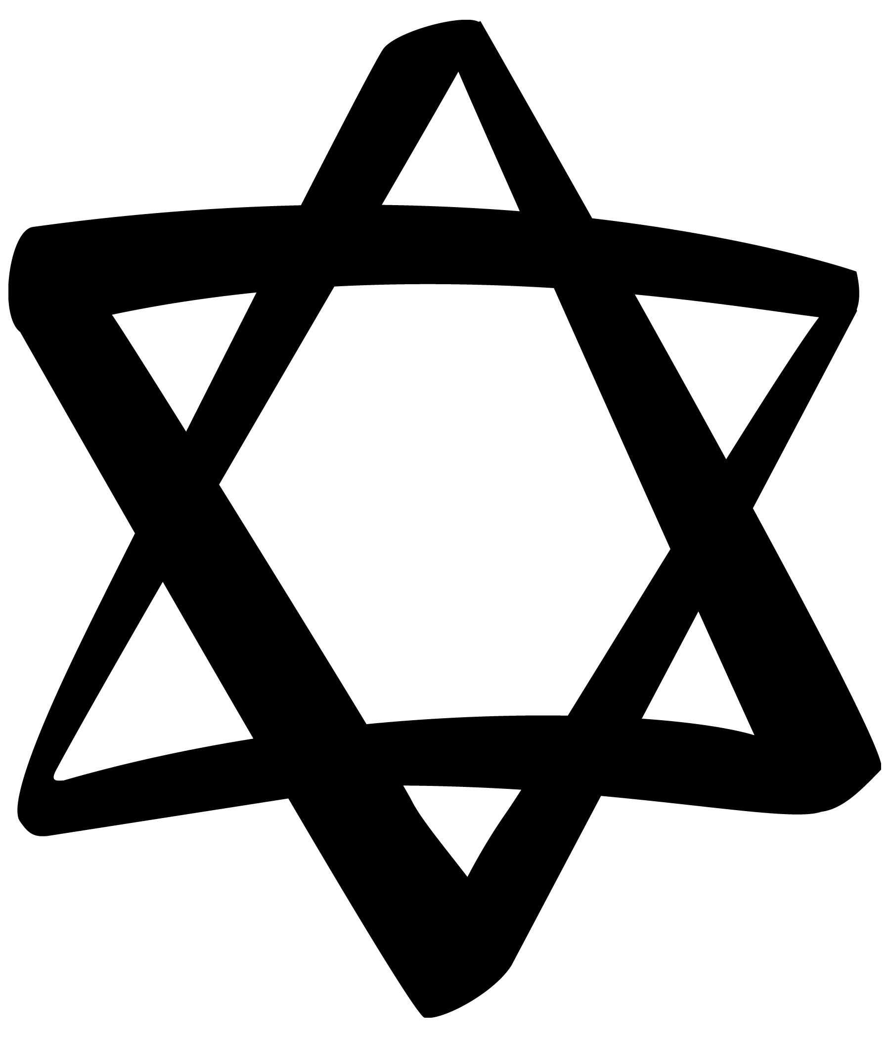 Jewish Clipart.