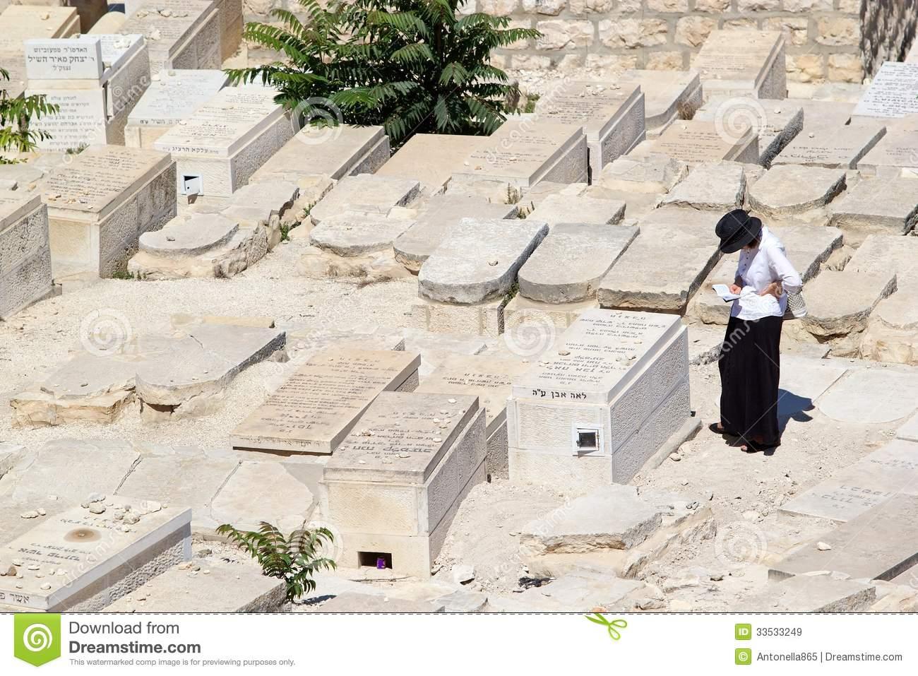 Jewish Woman Clipart.