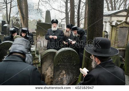 Jewish Cemetery Stock Photos, Royalty.