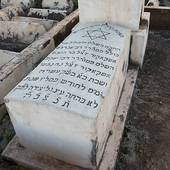 Stock Photo of Grave at Jewish Cemetery, Miaara, Mellah, Medina.