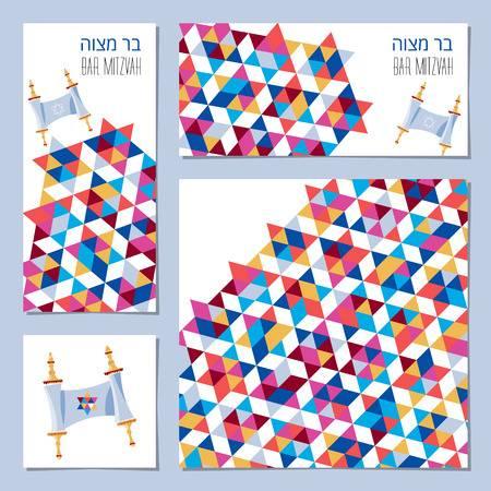 21,039 Jewish Stock Vector Illustration And Royalty Free Jewish Clipart.