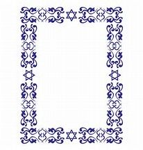 Image result for jewish frames and borders clip art.