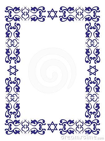 Jewish star free stock photos.