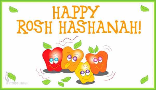 Free Rosh Hashanah Cliparts, Download Free Clip Art, Free Clip Art.