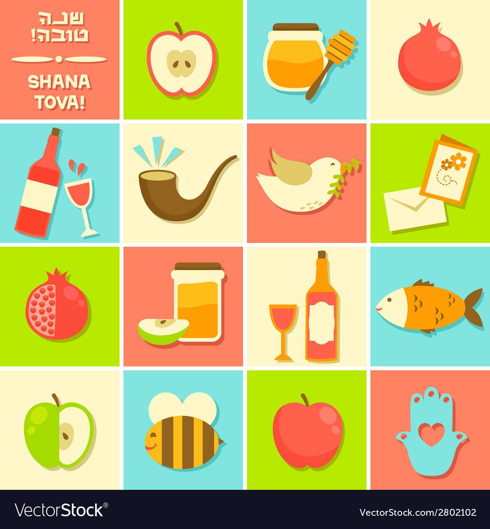 Icons for Rosh Hashanah.