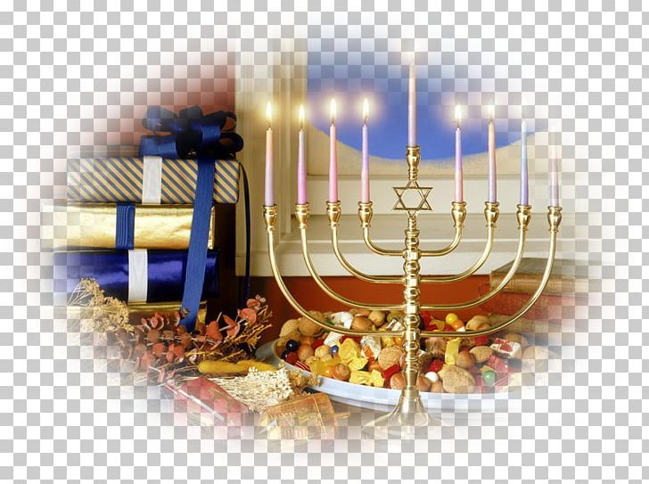 Rosh Hashanah Jewish Holiday Hebrew Calendar Jewish People.