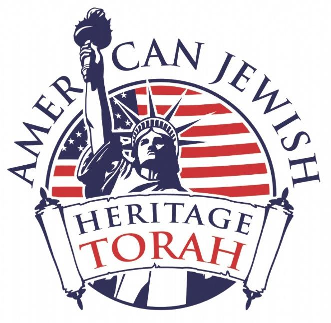 American Jewish Heritage Torah.