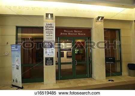 Stock Image of Atlanta, GA, Georgia, The Selig Center, William.