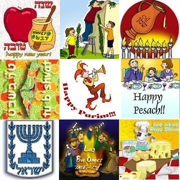 The Jewish Clipart Database.