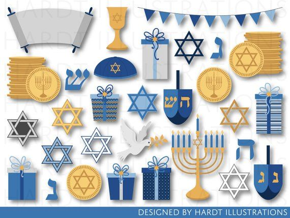 Hanukkah Clipart, Jewish Clipart, Cute Holiday Clipart.