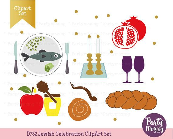 Jewish Clipart Jewish Celebration Clipart Set Jewish holiday.