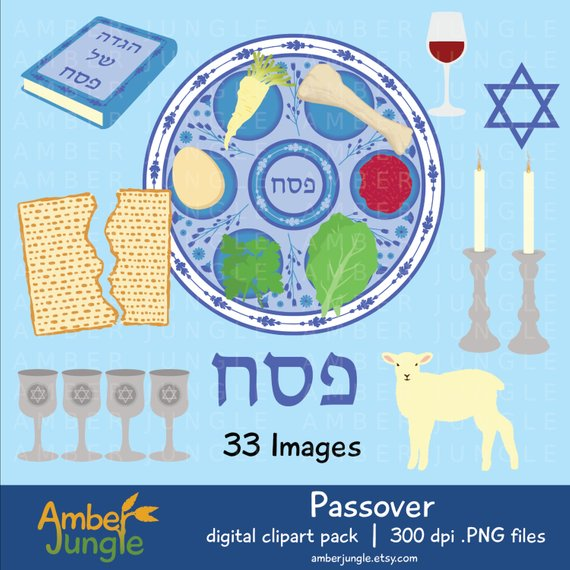 Passover Clipart: Passover Clip Art Seder Plate Pesach.