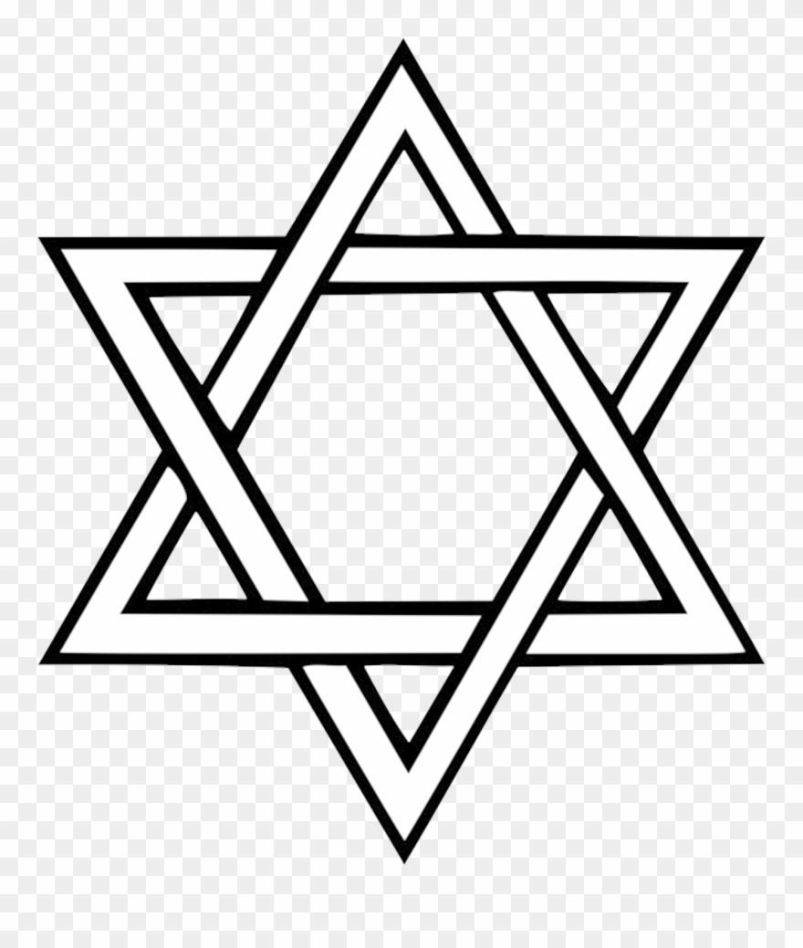 Magen David Png, Jewish Star Png.