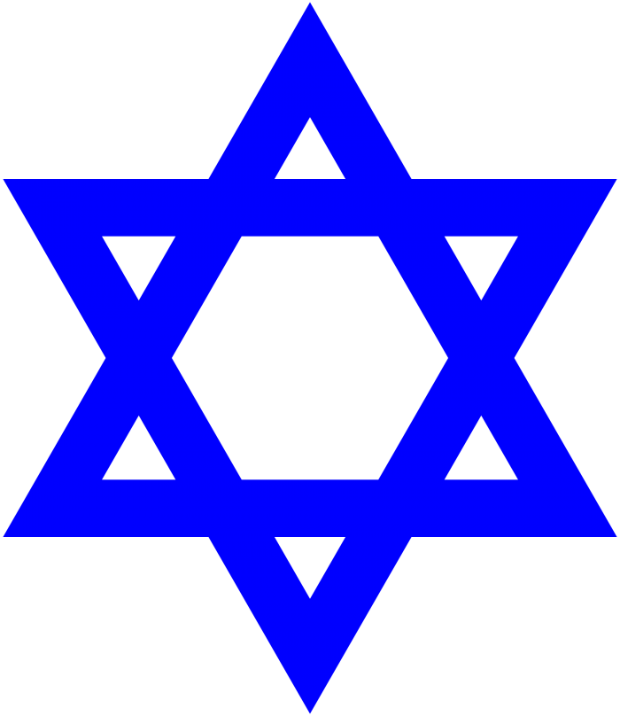 Jewish Star Png Vector, Clipart, PSD.