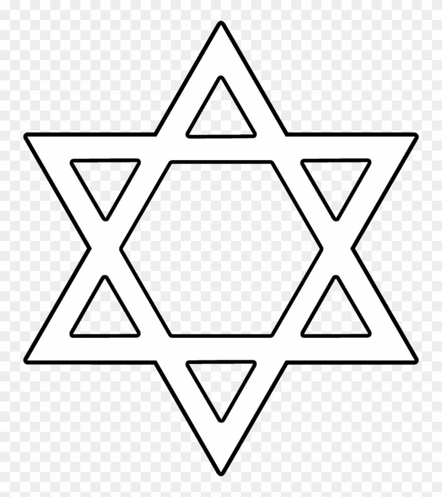 Magen David Png, Jewish Star Png, Download Png Image.