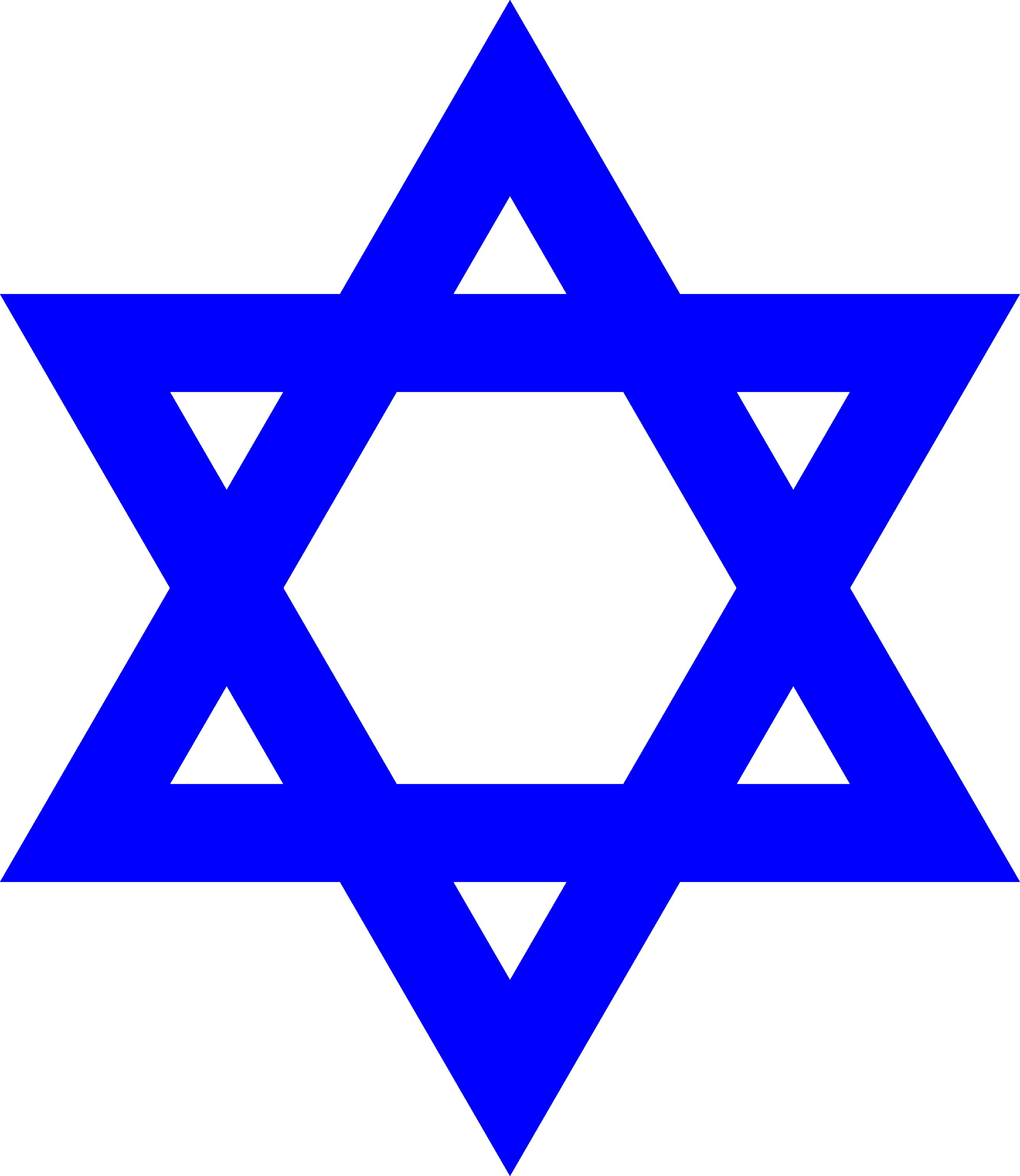 Free Jewish Symbols, Download Free Clip Art, Free Clip Art.