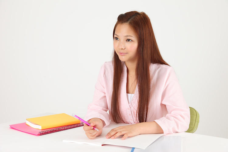 Want a Chance to Study in Japan? Apply for These 2.