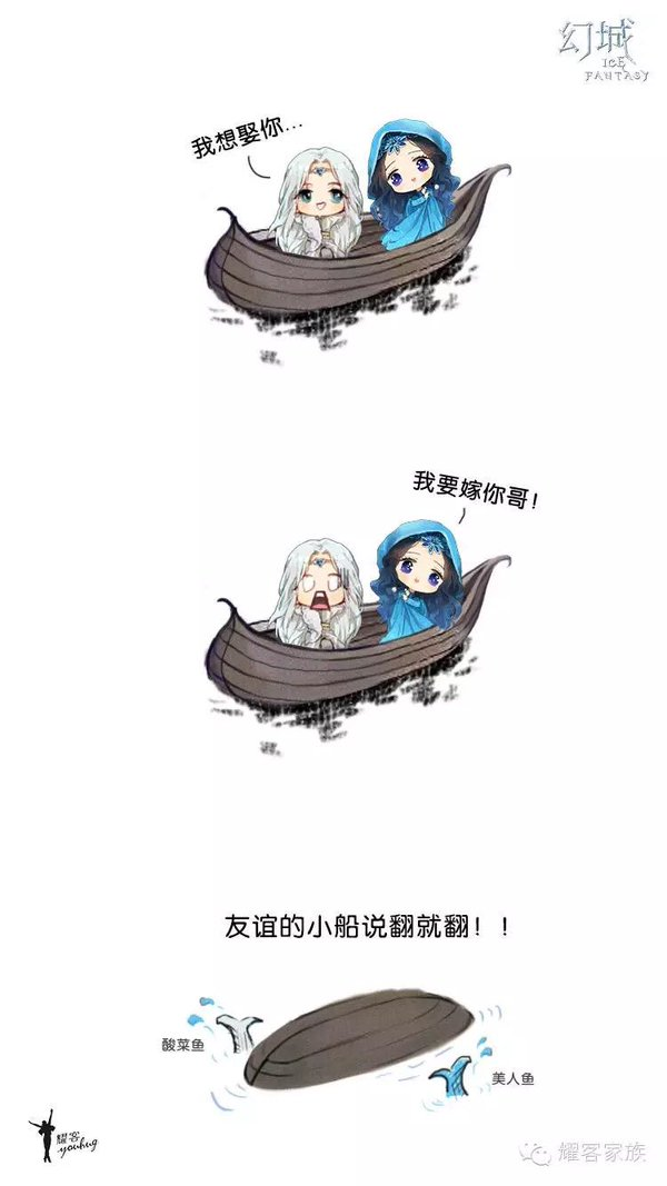 1000+ images about Ice Fantasy on Pinterest.