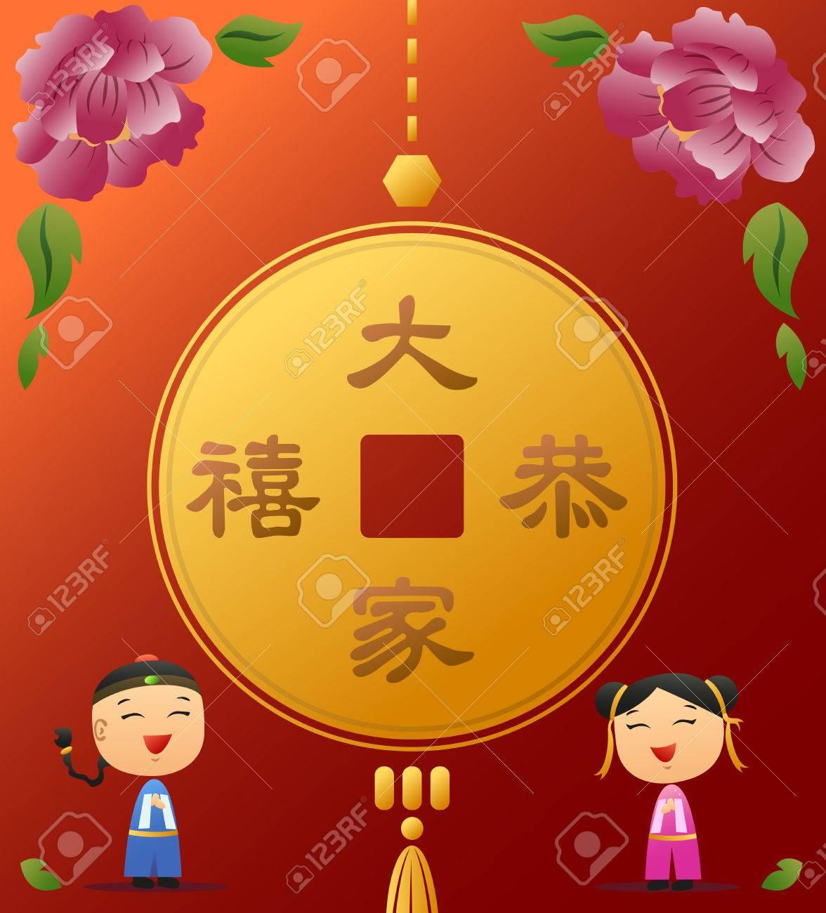 Chine Poupée Voeux Sur Une Journée Spéciale Et De Pièces D'or Avec.