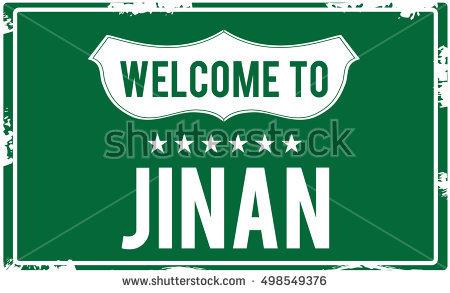Jinan Stock Photos, Royalty.