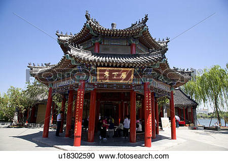 Stock Photography of China, Shandong, Jinan County, Daming Lake.