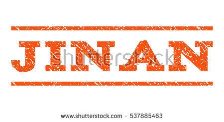Jinan Lizenzfreie Bilder und Vektorgrafiken kaufen, Bilddatenbank.