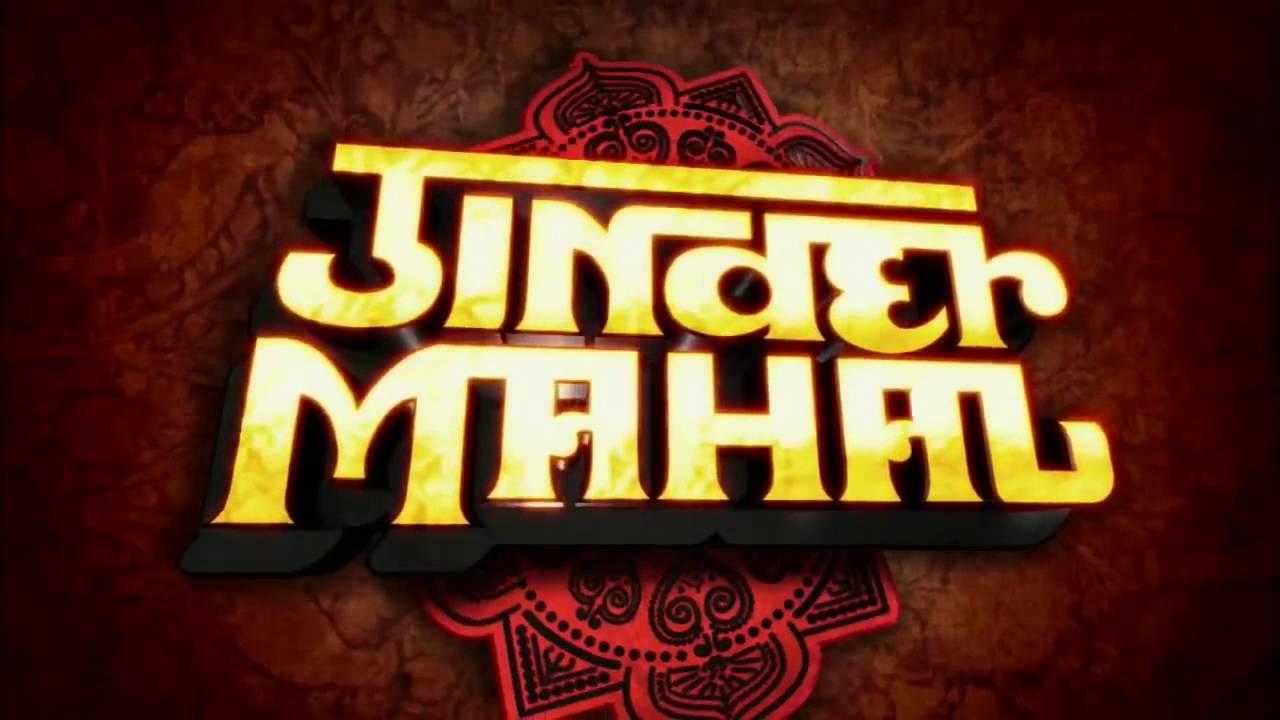 jinder mahal logo #3