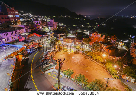Jiufen Stock Images, Royalty.