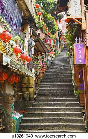 Stock Photography of Jiufen, Taiwan u13261940.