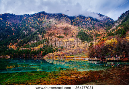 Jiuzhaigou National Park Stock Photos, Royalty.