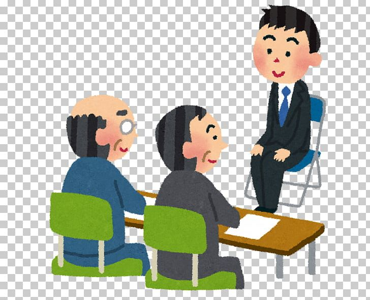 Job Hunting Job Interview 自己分析 Application For Employment PNG.