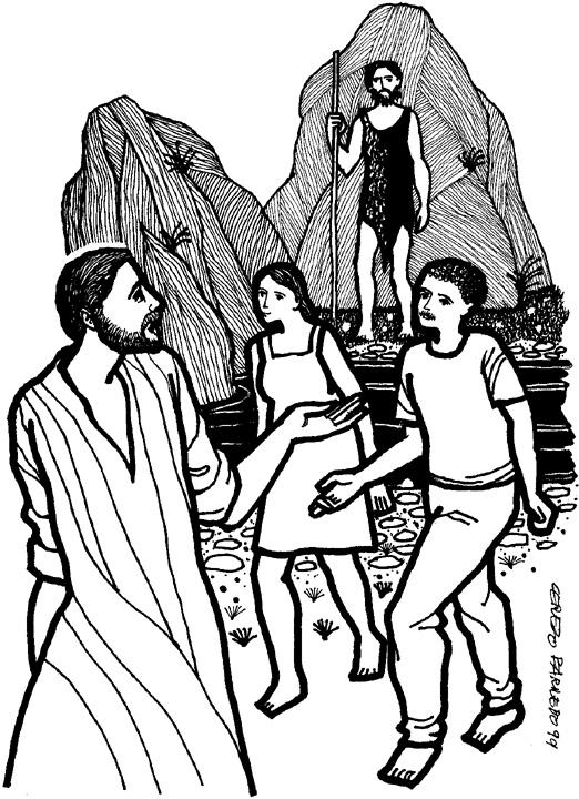 John 1 43 Clip Art.