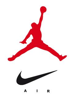 Jordan Logo Free Download.