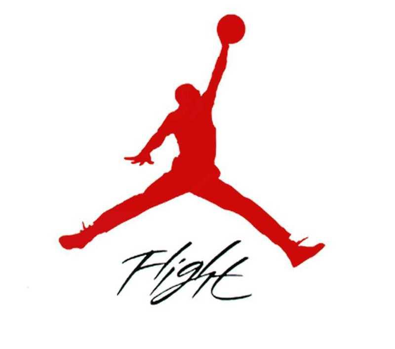 Jordan flight Logos.
