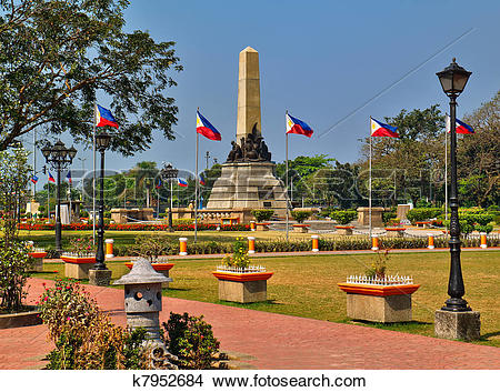 Stock Photo of Josie Rizal Monument in Rizal Park k7952684.