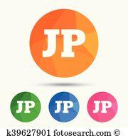 Jp Clipart and Illustration. 72 jp clip art vector EPS images.
